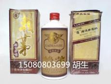 1993赖茅酒怎么样 53度93年赖茅酒价格如何