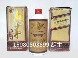 1993賴茅酒怎么樣 53度93年賴茅酒價格如何