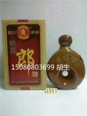 陈年酱香1999年迎宾郎酒 高度酒99年迎宾郎