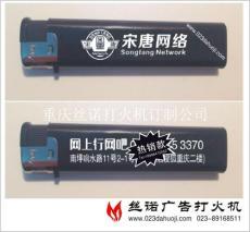 渝中区磨砂打火机塑料一次性打火机定制