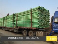 CGCT电缆保护管玻璃钢材质玻纤石英管厂家