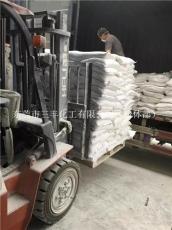 廠家供石碣.石龍.石排輕質碳酸鈣1250目