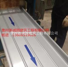 六盤水鋁鎂錳板0.7-1.2 65-430型號齊全
