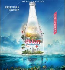 依云优雅玻璃瓶天然均衡健康正规渠道手续齐