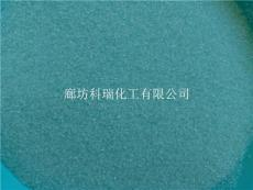 科瑞化工硫酸亞鐵