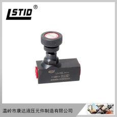 管式单向节流阀LA-H8L液压调速阀流量控制阀