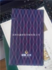 深圳户型图印刷深圳楼盘书户型图印刷厂