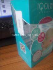 塑胶包装盒印刷厂家透明塑料包装盒印刷工厂