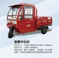 徐州电动三轮车 电动车公司哪家规模最大