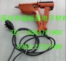 3MTC-Q带螺纹热熔胶胶枪 3MTC-Q热熔胶枪
