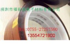 防静电PI高温胶带 防静电KAPTON高温胶带