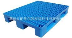 苏州双面网格塑料托盘ZNL001