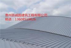 屋面直立鎖邊系統65-430型
