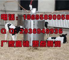 辉县犊牛喂奶器-辉县什么地方卖犊牛喂奶器