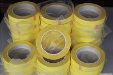 瑪拉膠帶 馬達變壓器膠帶 電器膠帶