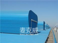 云南通风器生产厂家 云南薄型通风器厂家