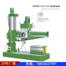 达州Z3050*16机械摇臂钻床厂家公司