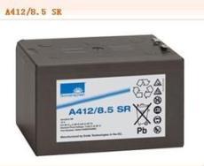 德国阳光蓄电池A412/65G6