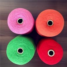 廠家批發26s/2山羊絨紗線 50含量山羊絨紗