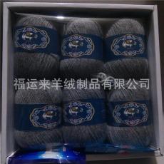 牦牛絨紗線 廠家批發牦牛絨紗線 多色可選