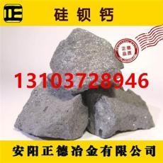 硅鋇鈣合金