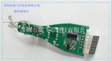 數碼管顯示單片機開發方案公司