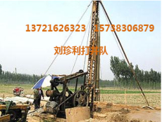 河南地区口碑最好的打井公司