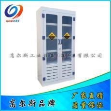 南京 杭州化學藥品儲存柜 PP酸堿柜 器皿柜