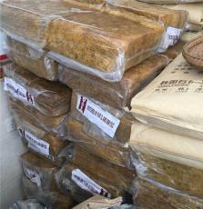 大量供应越南3L天然橡胶