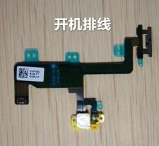 收購iPhone6開機排線 蘋果6主板排線回收