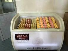 石家庄冰淇淋展示柜-石家庄冰淇淋冷冻柜