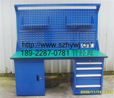 西安钳工台 太原模具装配桌 石家庄复合板桌