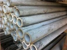 耐高溫不銹鋼管廠商及其報價是多少