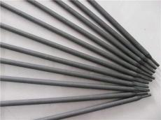 D557阀门堆焊焊条