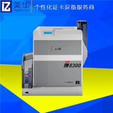 MATICA xid8300再转印证卡打印机 IC卡打印