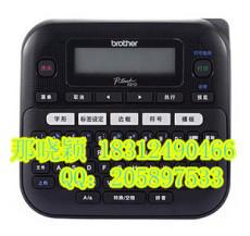 兄弟PT-D450网线管理标签机