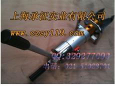 承征实业供应液压扩张器.液压剪切器.机动泵