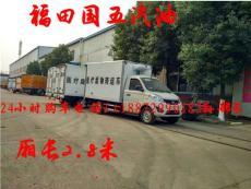 5噸爆破器材運輸車對比價格