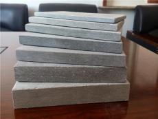 遂宁市纤维水泥外墙板供应商 广元市纤维水