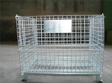 济南仓储笼 玉林折叠蝴蝶笼 宝鸡金属周转笼