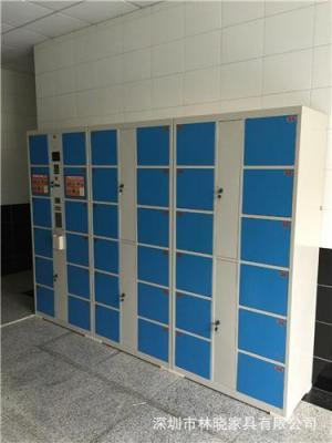 深圳超市存包柜 东莞超市存包柜 惠州存包柜