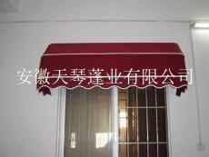 合肥遮阳蓬生产厂家