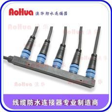 防水公母插頭 防水插頭線 組裝防水插頭