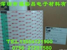3M4910透明VHB双面胶 3M4910模切 3M胶带