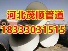 排水管道專用防腐鋼管廠家