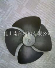 320mm电机风叶 哈伯油冷机320mm电机风叶