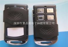 厂家直销新款热卖杜亚金属推盖四建遥控器