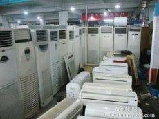成都雙流空調回收 二手空調市場