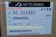 NITTO 5605雙面粘合膠 日東5603 日東5601
