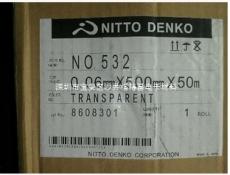 日东NO.532胶带 日东501L胶带 日东376胶带